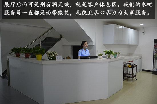 塑造A级标准 探访河南宏基广汽传祺店-图9