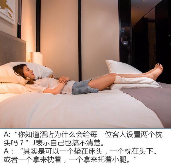 爱上这般舒适感 美女试睡师体验启辰T90-图8