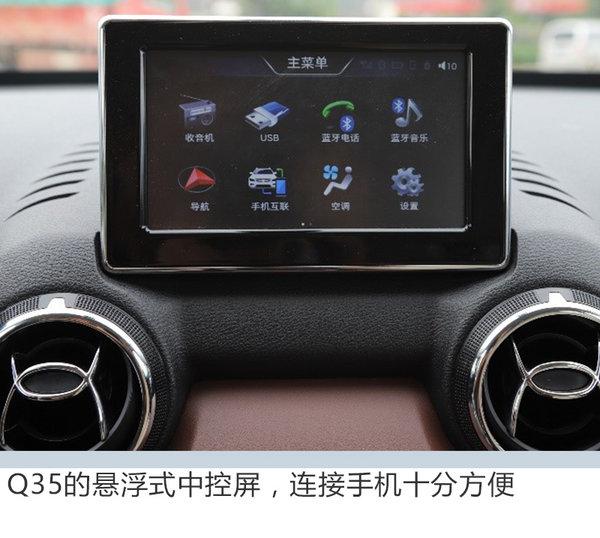 """昌河Q35&M70""""茶马古道行""""长篇游记(上)——多彩云南-图12"""