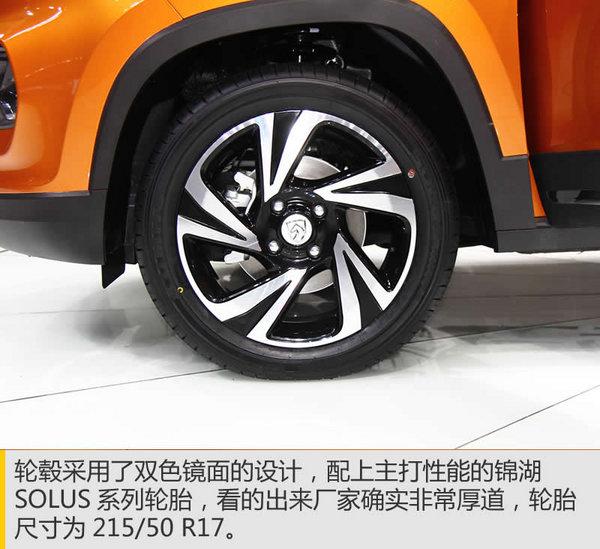 小SUV界的一把火 宝骏510广州车展实拍-图8