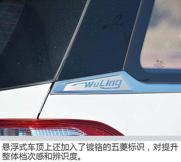 """""""五菱神车""""全面升级 宏光S1车主体验宏光S3-图8"""