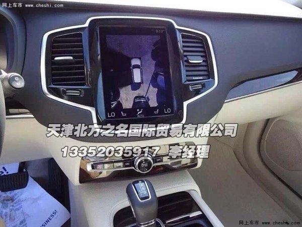 16款沃尔沃XC90价格 整车秒杀送XC90大礼高清图片
