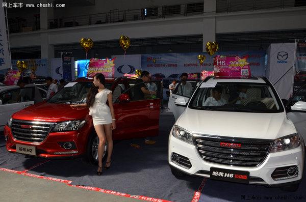 第八届齐齐哈尔汽车工业博览会盛装启幕高清图片