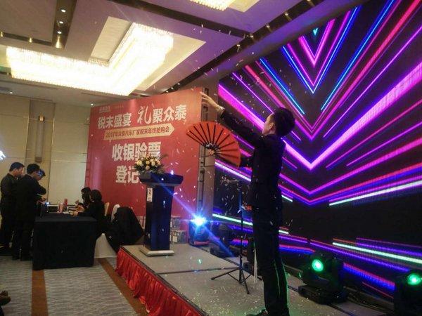 众泰抢购会在武汉绿地铂瑞酒店圆满结束-图11