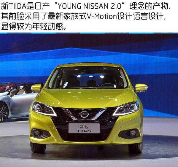2016北京车展 东风日产新款骐达实拍-图3