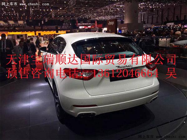 玛莎拉蒂Levante  狂野SUV上市预定从速-图11