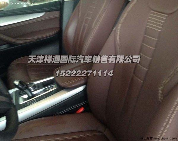 2016款寶馬X5低價交車 狂歡季超高折扣高清圖片