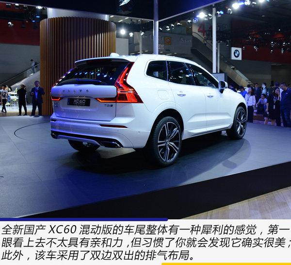 颜值豪华感皆提升 广州车展实拍国产全新沃尔沃XC60插电混动版-图7
