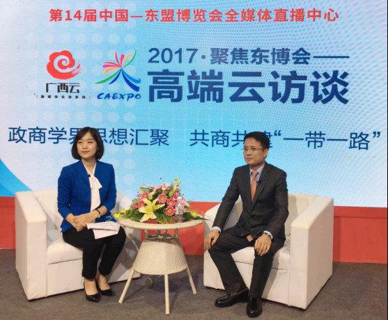 """广汽传祺五度服务""""中国-东盟博览会""""-图1"""