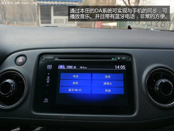时尚SUV新宠 东风本田X-RV顶配车型试驾-图8