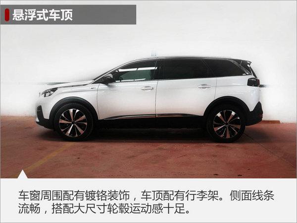 东风标致5008实车曝光 与丰田汉兰达竞争-图4