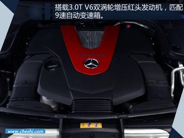 梅赛德斯-AMG六缸家族命名43系列 8月24日上市-图6