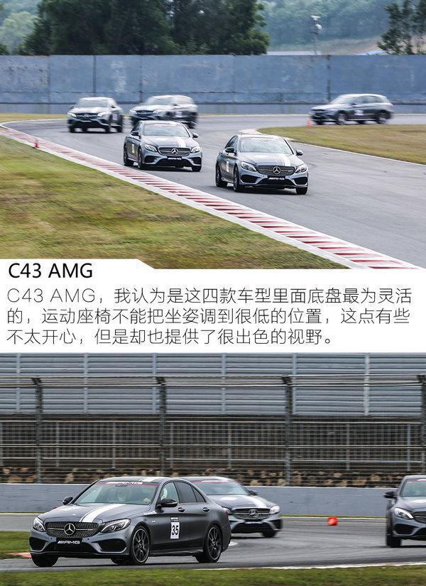 忘掉M performance 珠海赛道体验AMG43/45/63-图2