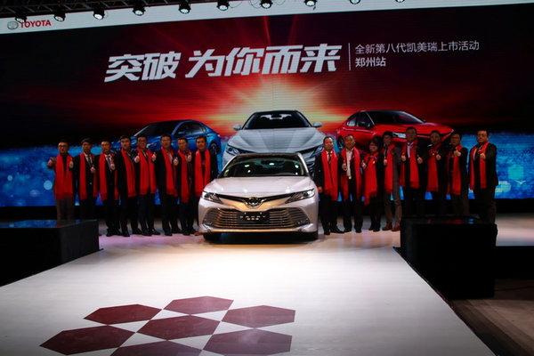 重塑中高级车标杆 第八代凯美瑞郑州上市-图8