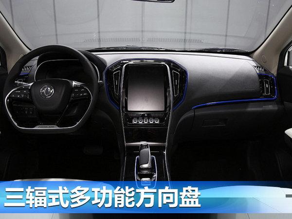 东风风神AX5 EV正式发布 全新设计元素-图3