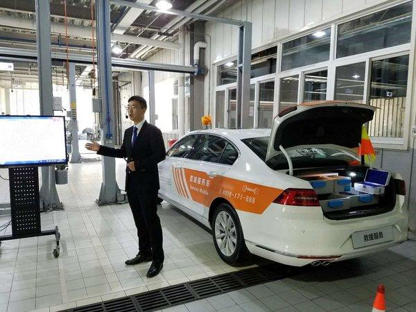 一汽-大众服务品牌升级:售后永远不只是维修和保养-图5