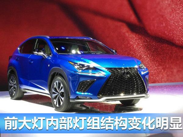 雷克萨斯新款NX 上海车展正式首发亮相-图2