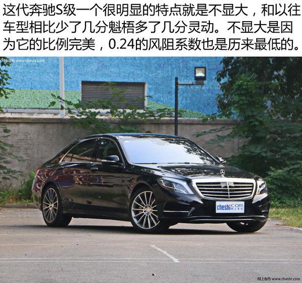 汽车发明者,重新定义D级车 奔驰S500L 实拍-图2