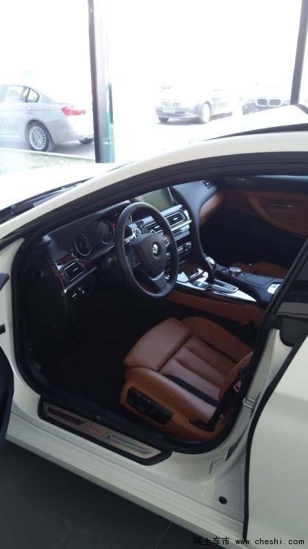 宝马640经典轿跑特价 更具质感值得关注-图7