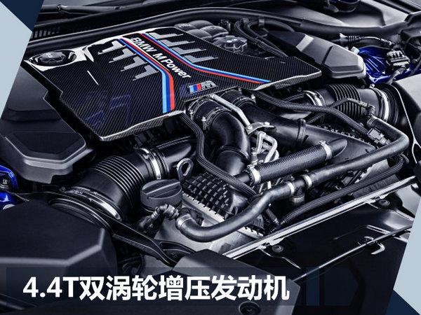 宝马全新M5正式在华发布 动力大幅增强-图6