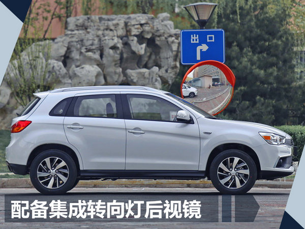 广汽三菱新劲炫于明日正式上市 增全系配天窗-图3