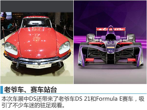 广州车展给你别样的豪华体验 新DS 6上市-图7