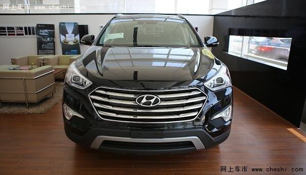 进口现代2013款格锐南京最高优惠4.3万-图2