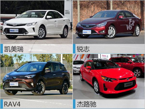 丰田全新四缸发动机 动力升级/4款车将搭载-图1