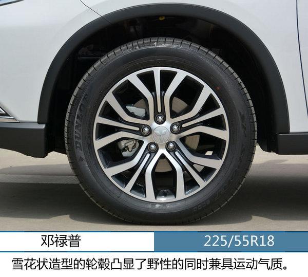 重振品牌雄风 广汽三菱欧蓝德试驾体验-图8