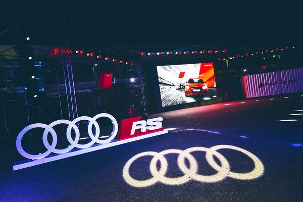 天生热爱速度激情 Audi Sport赛道体验日-图1