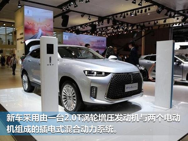 长城汽车发力新能源领域 Pi4 VV7c明年上市-图5