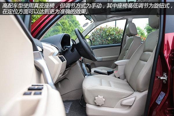 四款自主小型SUV推荐 奇瑞瑞虎3 瑞虎3 -品质赶上合资车 四款自主小高清图片