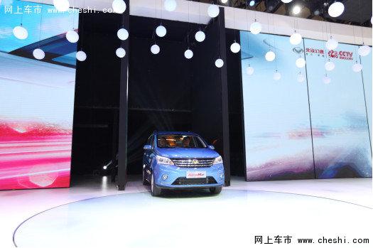 幻速H3F北京车展亮相  预售5.98-6.9万-图2
