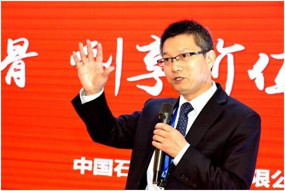 省汽车维修行业2017年年度大会丽江闭幕-图11