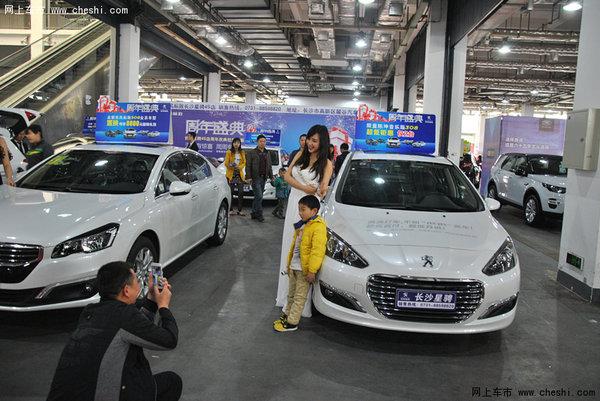 2015年红星车展嘉年华4月4日拉开大幕