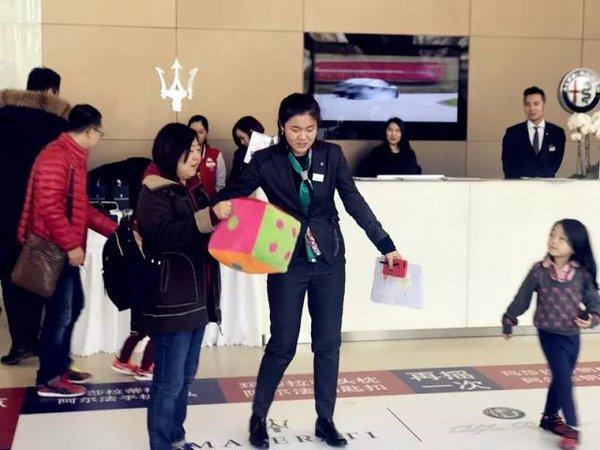 北京豪骏行玛莎拉蒂双十一巅峰惠战落幕-图8