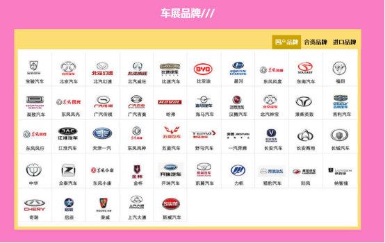 东风日产入驻 8月19-22日武汉车展-图4