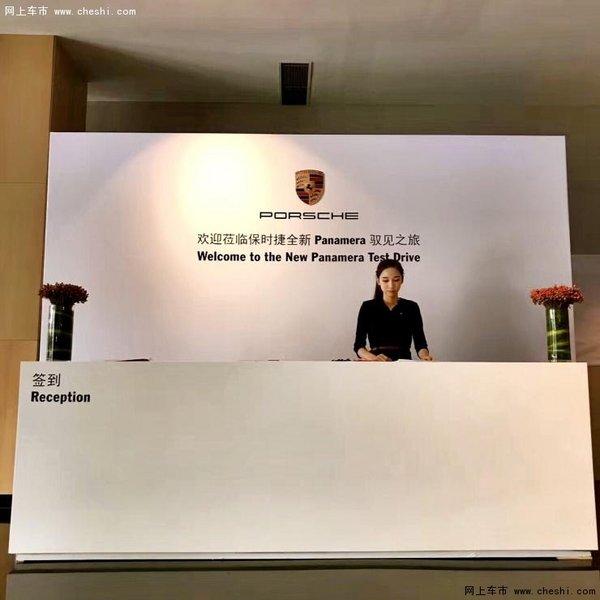 济南保时捷中心带您驭见全新 Panamera-图1