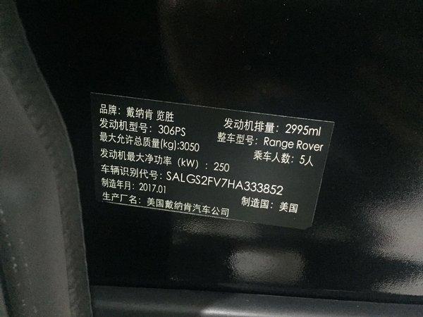 17款路虎揽胜行政HSE 3.0美规版汽油价格-图2