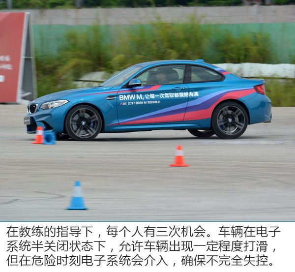 体验高性能极致驾控 BMW M系试驾广州站-图4