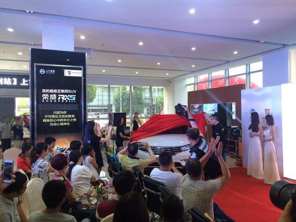 荣威RX5上市 万州乐山眉山三地同时首发-图7