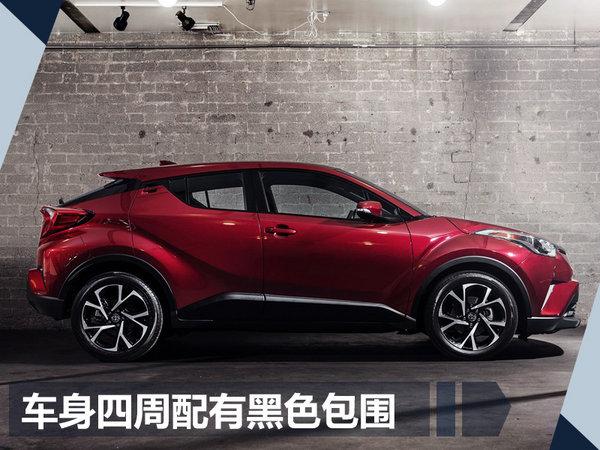 广汽丰田全新小型SUV下月投产 竞争本田缤智-图6