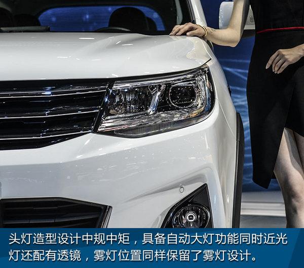 别看礼仪看车吧! 2017上海车展景逸X6实拍-图4