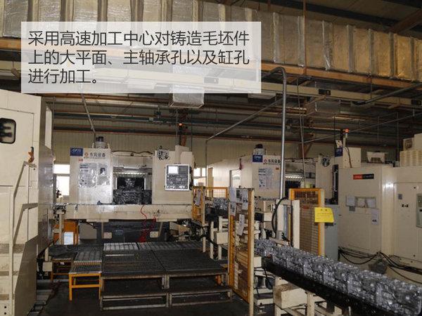"""探访东风乘用车工厂 自主""""芯""""如何制造?-图6"""