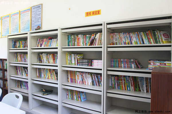 世博奥迪东郊联文小学图书馆启动!