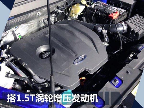 奇瑞SUV瑞虎5X9月28日全球同步上市-图4