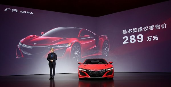 Acura品牌再度升华 全新一代NSX巅峰上市-图7