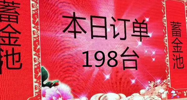 广汽传祺岁末直销会----邯郸站圆满结束-图7