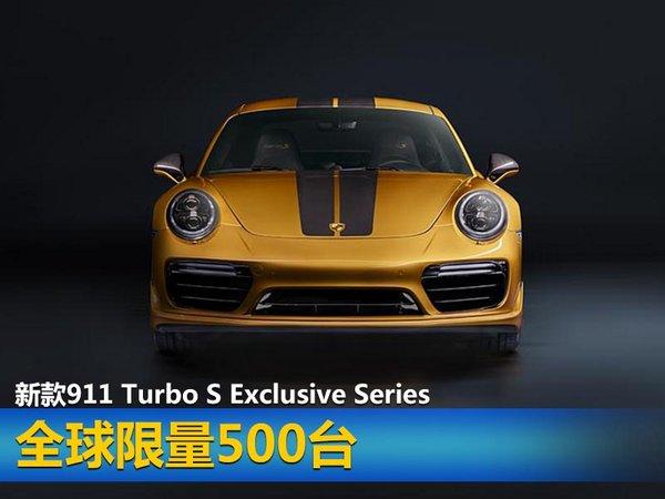 限量500台/335.8万起 保时捷新911接受预定-图2