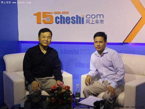 东湖比亚迪总经理周勇军广州车展访谈-图2